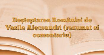 Deşteptarea României de Vasile Alecsandri (rezumat si comentariu)