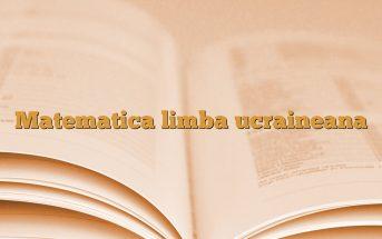 Matematica limba ucraineana