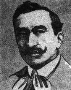 Emil-Garleanu.jpg