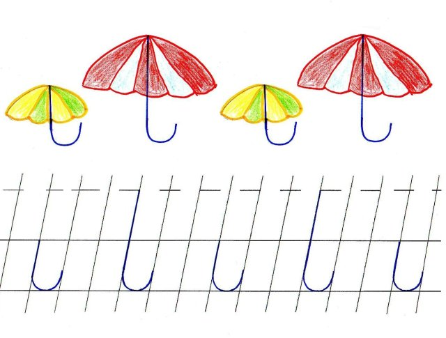 Scris de mana - Bastonasul mic cu intorsatura in jos