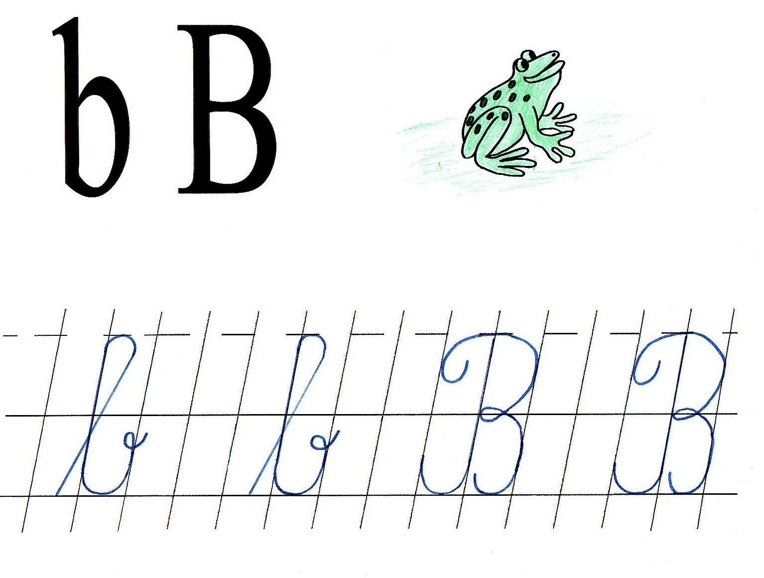 Literele B Mic Si B Mare De Mana Anideșcoalăro