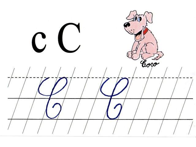 Scris de mana - Litera C mare de mana